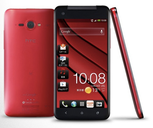 Update HTC Droid DNA to Android 4.3