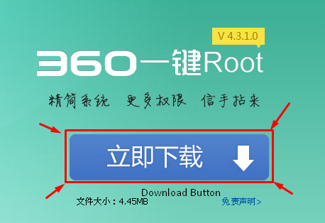 360 Root Application For Sony Xperia Z