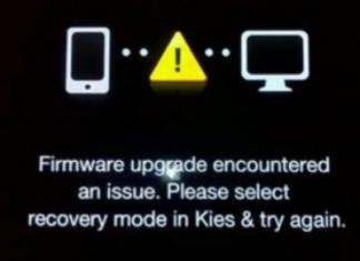 Firmware Upgrade Error on Kies