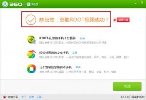 Root-Xperia-Z1
