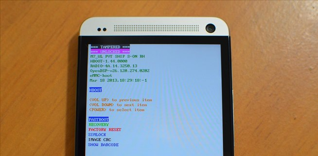 HTC One Bootloader Menu